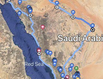 رحلات إكتشف السعودية