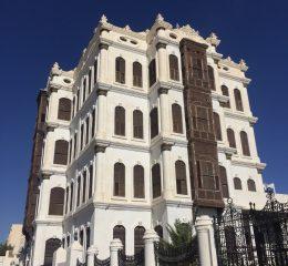Al Taif / Al Baha Trip