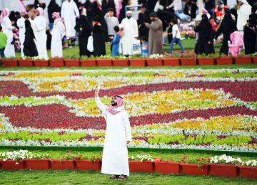 مهرجان الورود