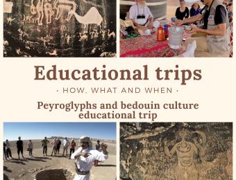 Petroglyph Education Trip
