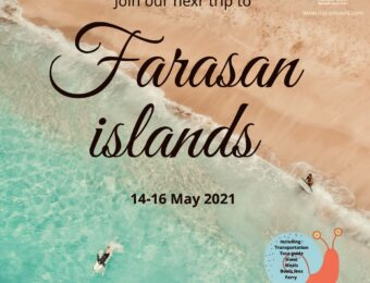 Farsan package trip (14-16 May 2021)