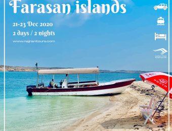 Farsan package trip on Dec. 2020