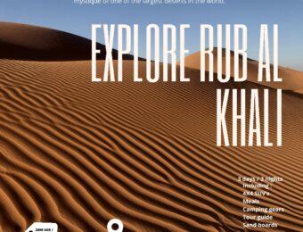 Empty Quarter Desert trip (Dec. Package)