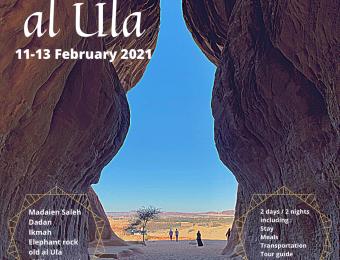 al Ula / Madaien Saleh February package