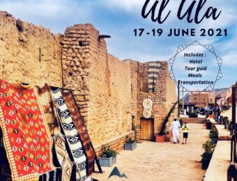 al Ula / Madaien Saleh May package